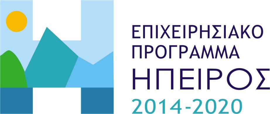 logo epirus 14 20